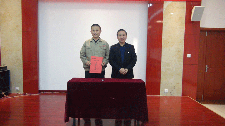 董事长景奉国与总经理签订了《2018年安全目标责任书》